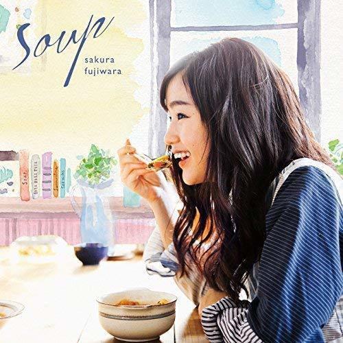 藤原さくらの「Soup」は両思いの人に聴いてほしい恋愛ソング