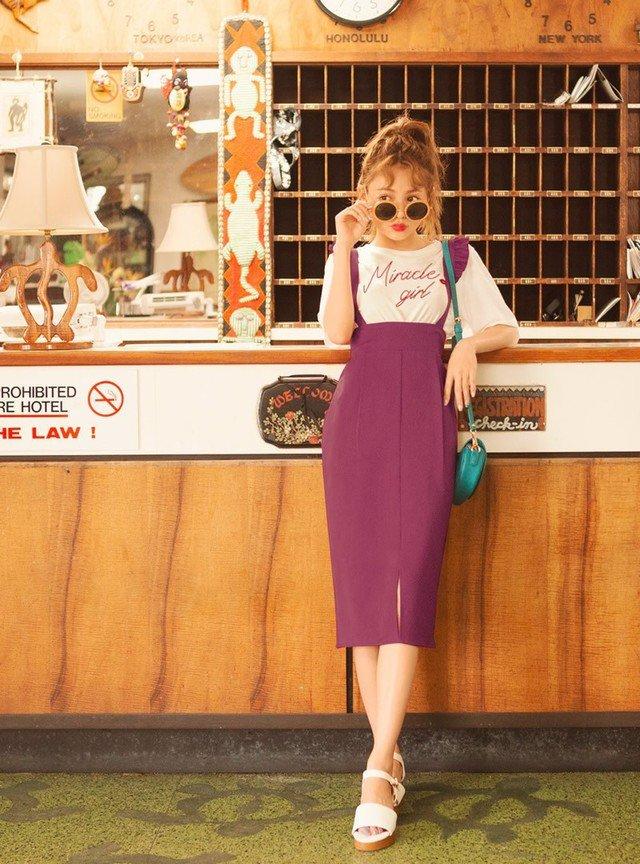 ピンクのフリルサス付タイトスカート
